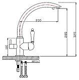 Смеситель Zorg Clean Water ZR 314 YF-33 satin для кухонной мойки, фото 2