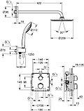 Душевой комплект Grohe Grohtherm 34734000 С ВНУТРЕННЕЙ ЧАСТЬЮ, с термостатом, фото 2