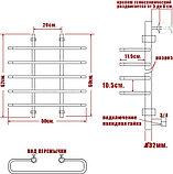 Полотенцесушитель водяной Ника Mix Вираж 60/50-5, фото 4