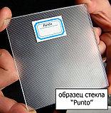 Душевой уголок Cezares Relax AHF-1-120/90-P-Bi стекло punto, фото 2