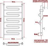Полотенцесушитель электрический Ника Curve ЛZ 120/50-5 L, фото 3