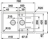 Мойка кухонная Franke Basis BFG 651-78 оникс, фото 4