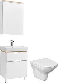 Комплект Унитаз подвесной Cersanit Carina new clean on + Мебель для ванной STWORKI Дублин 60