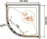 Душевой уголок Cezares Relax R-2-80-C-Bi стекло прозрачное, фото 6