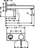 Смеситель Hansgrohe Metris S 31163000 для раковины, фото 2