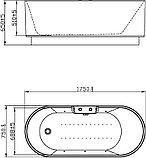 Акриловая ванна Orans BT-NL601- FTSI Black, фото 7