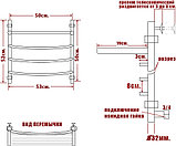 Полотенцесушитель водяной Ника Arc ЛД ВП 50/50-4 с полкой, фото 4