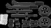 Набор колеса и рукоятка для генераторов НКР-2 серия «МАСТЕР»