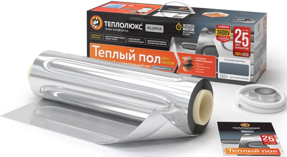 Теплый пол Теплолюкс Alumia 900-6,0