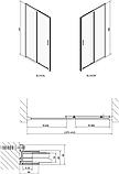 Душевая дверь в нишу Polysan Easy line EL1415 140 см, фото 3