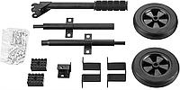 Набор колеса и рукоятка для генераторов НКР-1 серия «МАСТЕР»