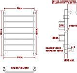 Полотенцесушитель водяной Ника Trapezium ЛТ 100/60-7, фото 4