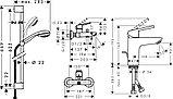 Душевой комплект Hansgrohe SET Logis Loop, фото 6