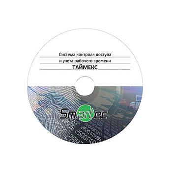 Дополнительное рабочее место Smartec Timex Client