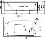 Акриловая ванна 1ACReal Стандарт Гамма 150 см, фото 7
