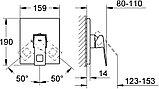Смеситель Grohe Eurocube 19898000 для душа, фото 5