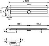 Душевой лоток TECE TECEdrainline 150 см с решеткой и сифоном, фото 7