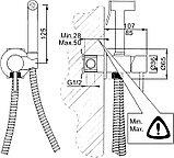 Гигиенический душ Nice Giulini Futuro FSH25/BDOR со смесителем, С ВНУТРЕННЕЙ ЧАСТЬЮ, фото 3