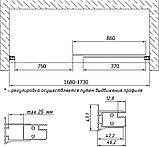 Шторка на ванну Vegas Glass ZV 170 07 10 профиль матовый хром, стекло сатин, фото 7