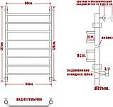 Полотенцесушитель водяной Ника Trapezium ЛТ 120/60-8, фото 4