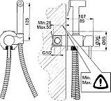 Гигиенический душ Nice Giulini RU-GIU.FSH25BO со смесителем, С ВНУТРЕННЕЙ ЧАСТЬЮ, фото 3