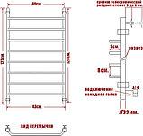 Полотенцесушитель водяной Ника Trapezium ЛТ 120/40-8, фото 4