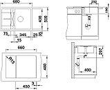 Мойка кухонная Blanco Metra 45S Compact 519580 серый беж, фото 2
