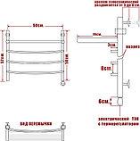 Полотенцесушитель электрический Ника Arc ЛД ВП 50/50-4 с полкой, R, фото 3