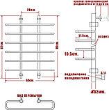 Полотенцесушитель водяной Ника Mix Вираж 80/60-6, фото 4