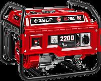 Генератор бензиновый СБ-2200 серия «МАСТЕР»
