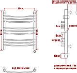 Полотенцесушитель электрический Ника Arc ЛД (г2) 80/50-9 L, фото 3