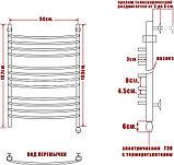 Полотенцесушитель электрический Ника Arc ЛД (г2) 100/50-12 L, фото 3