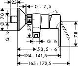 Смеситель Hansgrohe Talis E2 31662000 для душа, фото 5