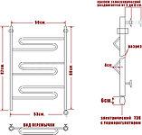 Полотенцесушитель электрический Ника Curve ЛZ 80/50-3 L, фото 3