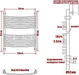 Полотенцесушитель водяной Ника Arc ЛД (г3) Skala toxo 80/50-14, фото 4