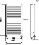 Полотенцесушитель водяной Ника Modern ЛМ-2 100/40, хром, фото 3