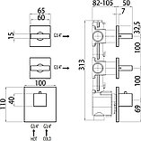 Термостат Bossini Rectangular 2 Outlets LP Z033203 для ванны с душем, хром, фото 4