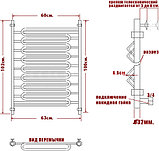 Полотенцесушитель водяной Ника Curve ЛZ (г) 100/60-8, фото 4
