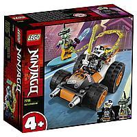 LEGO: Скоростной автомобиль Коула Ninjago 71706, фото 1