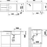 Мойка кухонная Blanco Metra XL 6 S стиль бетон, фото 3