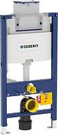 Система инсталляции для унитазов Geberit Omega 12 111.030.00.1
