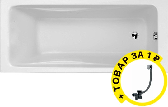 Акриловая ванна Jacob Delafon Odeon up 170x75 + слив-перелив