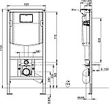 Комплект Унитаз Villeroy & Boch Architectura + Инсталляция Villeroy & Boch 9224 6100 + Кнопка смыва белая, фото 5