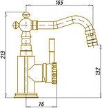 Смеситель Bronze de Luxe 21688 для биде, фото 3
