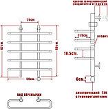 Полотенцесушитель электрический Ника Mix Вираж 60/50-5 L, фото 3