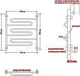 Полотенцесушитель водяной Ника Curve ЛZ 80/50-3, фото 4