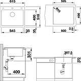 Мойка кухонная Blanco Pleon 6 стиль бетон, фото 3