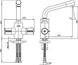 Термостат E.C.A. Thermostatic 102108730EX для раковины, фото 2