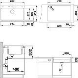 Мойка кухонная Blanco Etagon 8 стиль бетон, фото 4