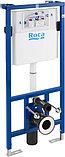 Комплект Система инсталляции для унитазов Roca DUPLO WC 890090020 + Кнопка смыва Roca PL1 Dual хром +, фото 2
